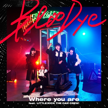 Where-you-are_通常盤