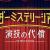 main_MMT_logo
