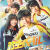 yowapeda_DVD_normal_H1
