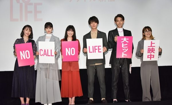 ★0306オフィシャル_NCNL公開5-G0IqBf0';__RR
