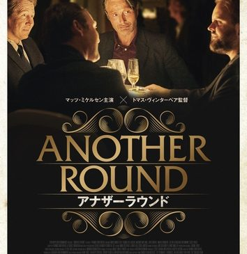 ANOTHER_ROUND_B5_T_N0319
