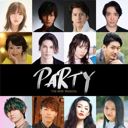 cast_square_party