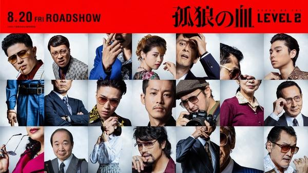 korou2_kaodashi_21_0226