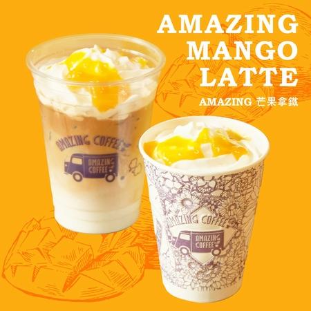 square_mango