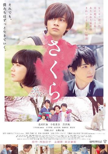 キービジュアル(BD、DVD用)