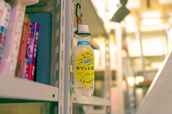 サブ『ハニーレモンソーダ』キリンレモンコラボキャンペーン