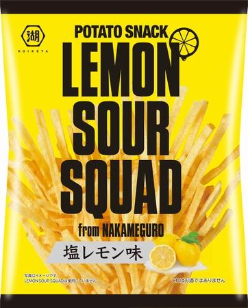 ポテトスナック塩レモン味-01