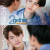 2gether_poster_日本版キービジュアル