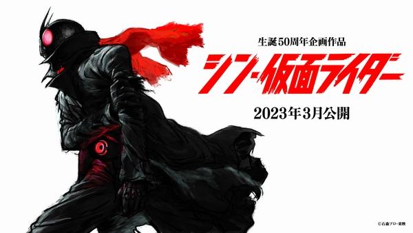 R_teaser1_visual_yoko_210325