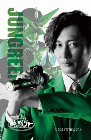 gogami_image
