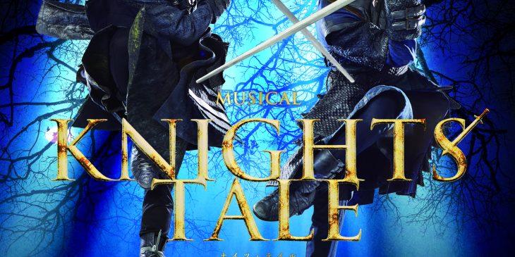 knightstale2021_0422