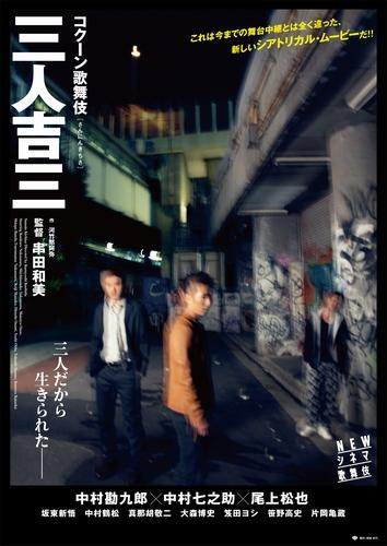 no22_hyokinashi_kichisa.jpg