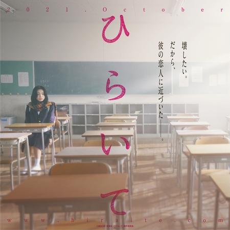 ③hiraite_17fix_miyuki