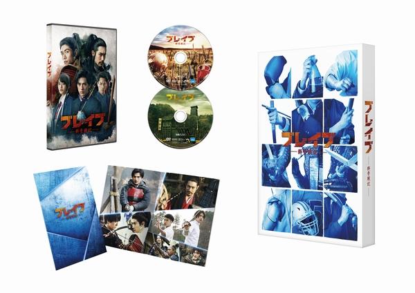 ブレイブ‐群青戦記DVD_3D_set_0412_1_DVD