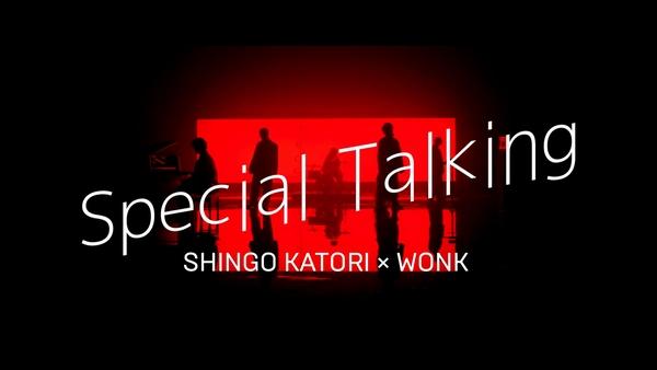 香取慎吾_specialtalking_001