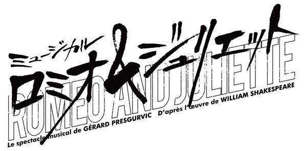 rj2021_logo