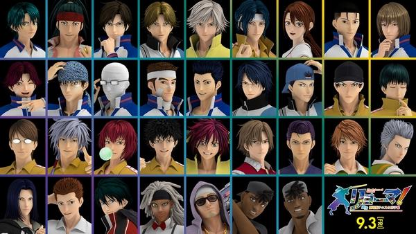 「リョーマ」全キャラクター画像