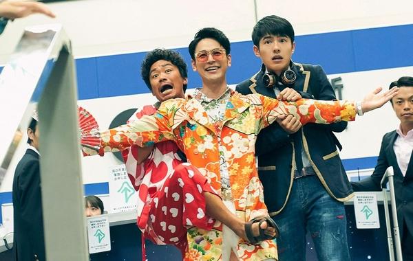 『唐人街探偵 東京MISSION』_メイン写真