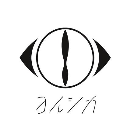 ヨルシカ_ロゴ