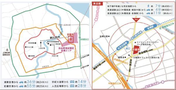 三井ショッピングパーク_ららぽーと上海金橋_2