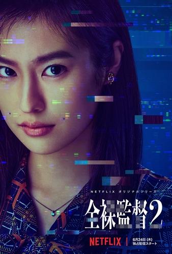 TND_S2_Character_Nogi_Vertical_RGB_JA_PRE