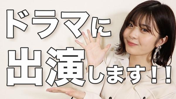 thumbnail_ドラマサムネ4