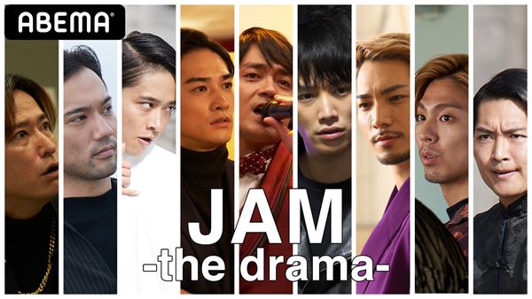 JAM_隗」遖∫エ譚・721_17譎・3.邨・判蜒・JAM_teaser_gekidan_yoko_FIX
