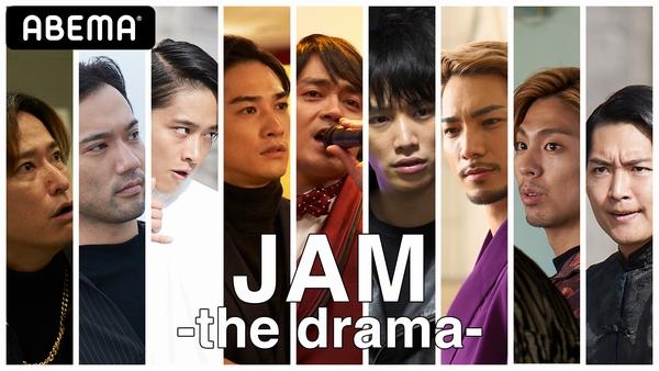 JAM_teaser_gekidan_yoko_FIX