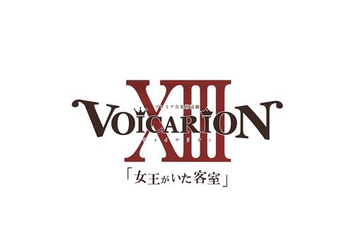 V13_logo_002