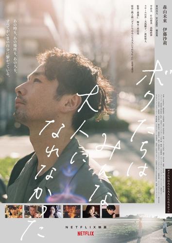 ★8月9日18時解禁_本 bokutachiha_本ビジュアル