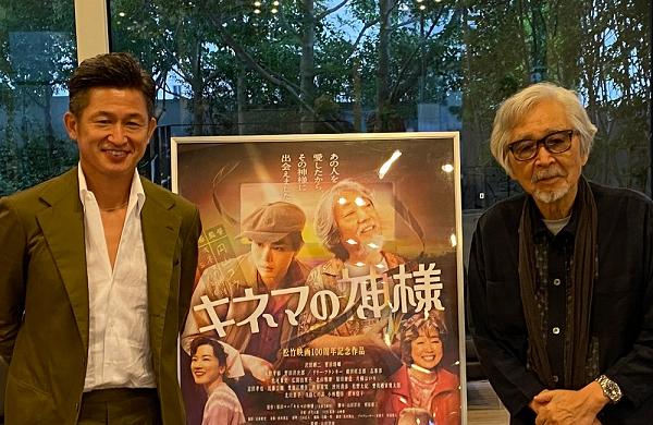『キネマの神様』山田監督と三浦知良さん