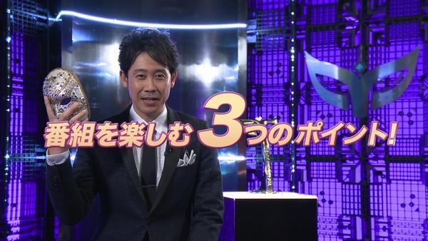 『ザ・マスクド・シンガー』:大泉洋特別映像画像