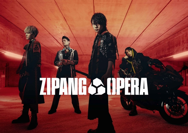 メインビジュアル_ZIPANGOPERA_s