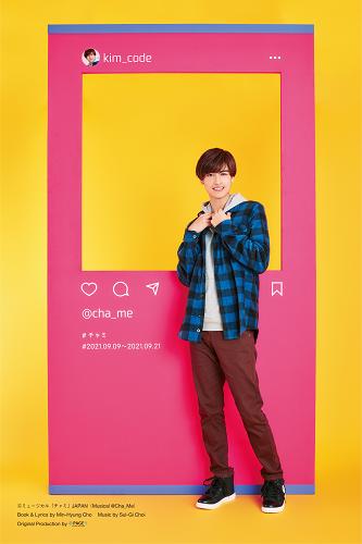 06_chame_cv_井阪