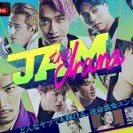 ABEMA_JAM_1920-1080_ drama_full