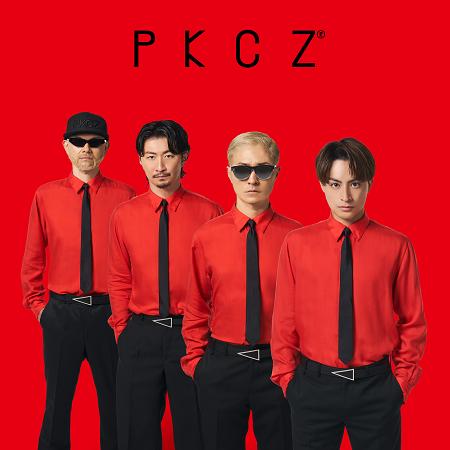 New PKCZ