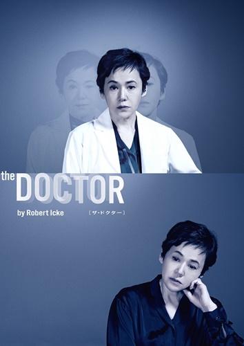 doc_main1