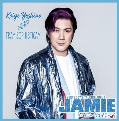 jamie_square_cast_01_yoshino
