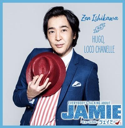jamie_square_cast_01_zen