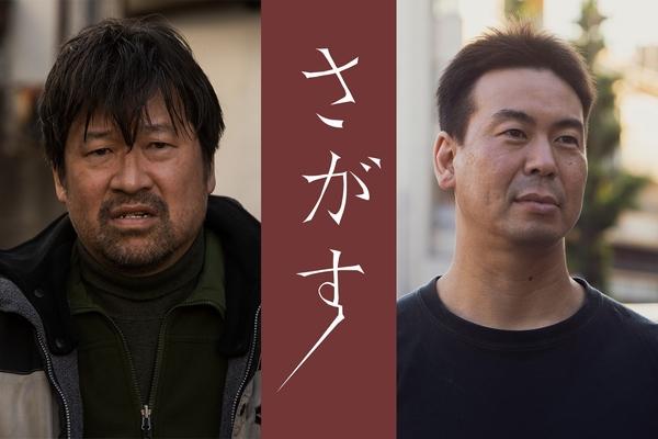 『さがす』監督_佐藤二朗さん写真