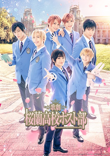 【WEB】cつき_ouran_KV002_アートボード 1