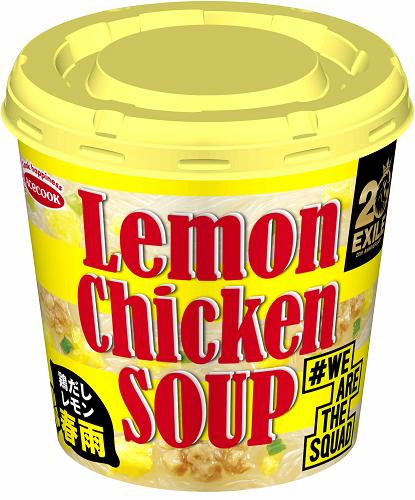 鶏だしレモン春雨2M