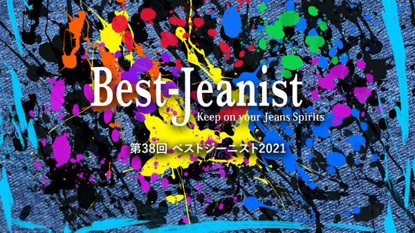 210916_best_jeanist_MVfix