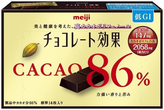 チョコレート効果箱カカオ86