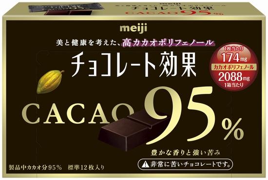 チョコレート効果箱カカオ95