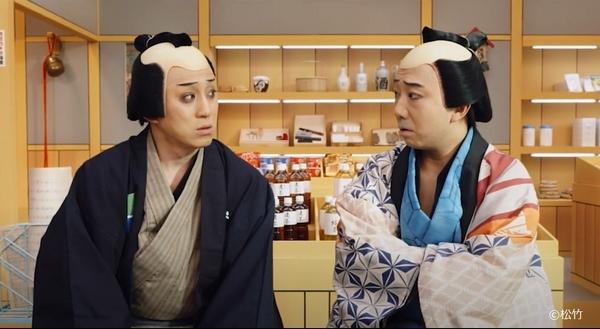 図夢歌舞伎「弥次喜多」_main