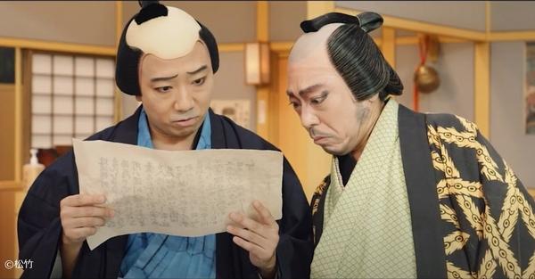 図夢歌舞伎「弥次喜多」_sub1