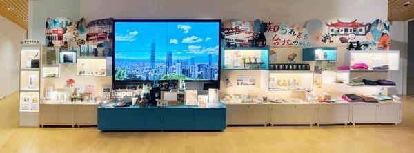 誠品生活日本橋2階で開催中の「想い出すのは、いつも台北」特設コーナー