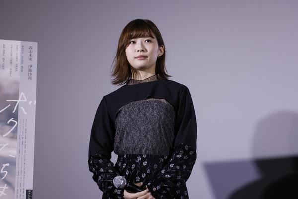1004_SairiIto_Bokutachiha