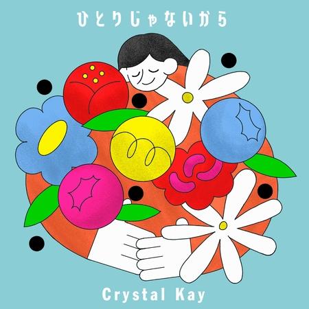 crystalkay_hitorijanaikara_m
